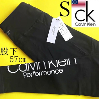 カルバンクライン(Calvin Klein)のレア 新品 Calvin Klein USA レディース レギンス 黒 S 下着(レギンス/スパッツ)