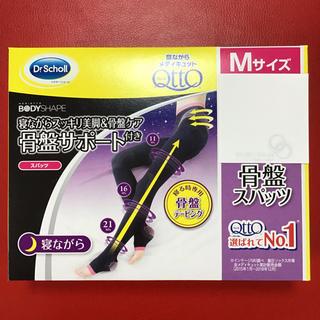 MediQttO - ☘寝ながらメディキュット骨盤スパッツM1足新品未使用‼️スピード発送❣️