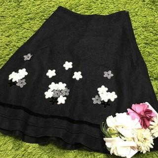 M'S GRACY - エムズグレイシー フラワープリントスカート