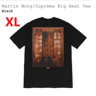 Supreme - XL Supreme Martin Wong Big Heat Tee