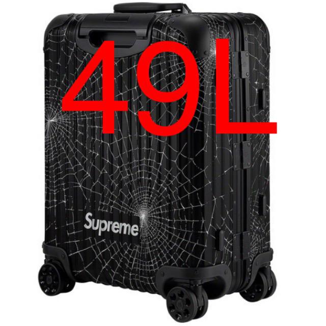 Supreme(シュプリーム)の送込 49L Supreme RIMOWA Cabin Plus  メンズのバッグ(トラベルバッグ/スーツケース)の商品写真