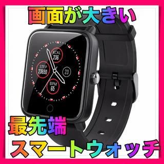 ✨限定セール‼️✨ 【男女可能】新品未使用♡最新版画面が大きいスマートウォッチ(腕時計(デジタル))
