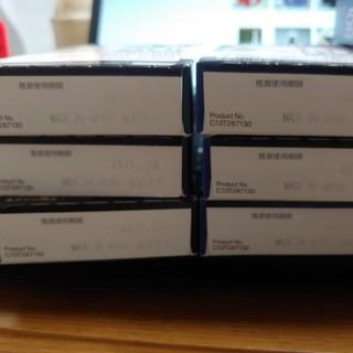 エプソン 純正インク 増量80L 黒6本 ライトマゼンタ4本 シアン1本