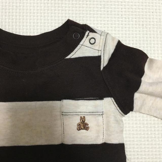babyGAP(ベビーギャップ)のbaby GAP ボディ肌着+ぴゅあ キッズ/ベビー/マタニティのベビー服(~85cm)(肌着/下着)の商品写真
