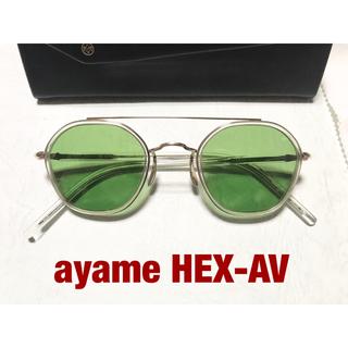 アヤメ(Ayame)の専用!新品同様!ayame HEX-AV sun CLE  アヤメ (サングラス/メガネ)