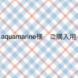 スワンズ(SWANS)のaquamarine様 ご購入用(ウエア/装備)