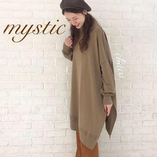 mystic - 新作⛄️¥8250【mystic】タートルロングニットチュニック