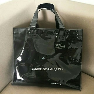 COMME des GARCONS - 新品CDGコムデギャルソン トートバッグ PVC ブラック