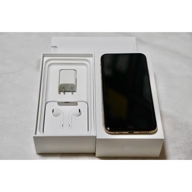Apple(アップル)の最安 極美品! iPhoneXs  256GB SIMロック解除済み スマホ/家電/カメラのスマートフォン/携帯電話(スマートフォン本体)の商品写真
