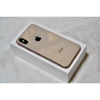 Apple - 最安 極美品! iPhoneXs  256GB SIMロック解除済み