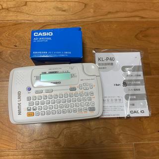 CASIO - カシオ ラベルライター KL-P40 + ACアダプター
