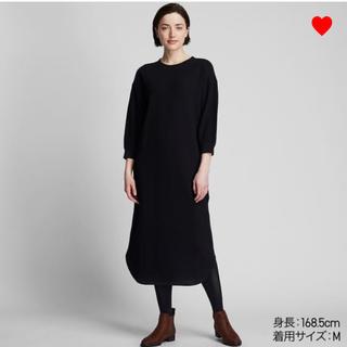 UNIQLO - ユニクロ ワッフルクルーネックワンピース(7分袖) ブラック Sサイズ