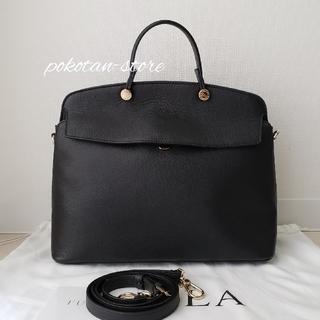 Furla - 美品【フルラ】マイパイパー 2way ハンドバッグ ショルダーバッグ
