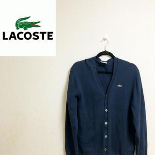 LACOSTE - 【限定価格】LACOSTE カーディガン