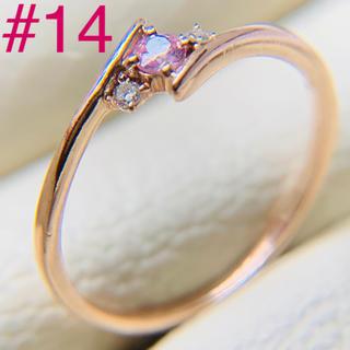 k10 ダイヤモンド ピンクゴールド 大きめリング