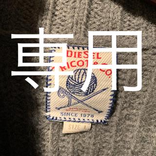 DIESEL - ディーゼル☆ニットアウター☆とても暖かいです!