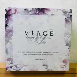 viage ビューティアップ ナイトブラ ブラック M