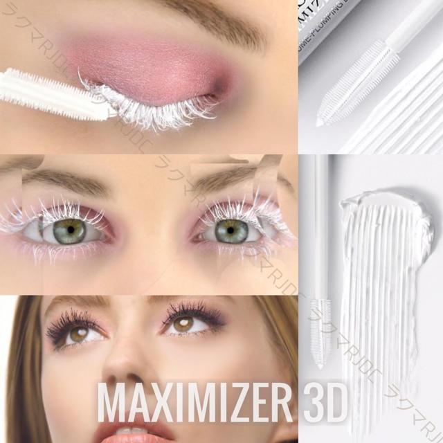 Dior(ディオール)の【お試し3種】マスカラ パンプ&ボリューム オーバーカール マキシマイザー3D コスメ/美容のベースメイク/化粧品(マスカラ)の商品写真