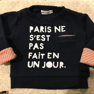 ベベノイユ(BEBE Noeil)のべべ トレーナー ★サイズ100(Tシャツ/カットソー)