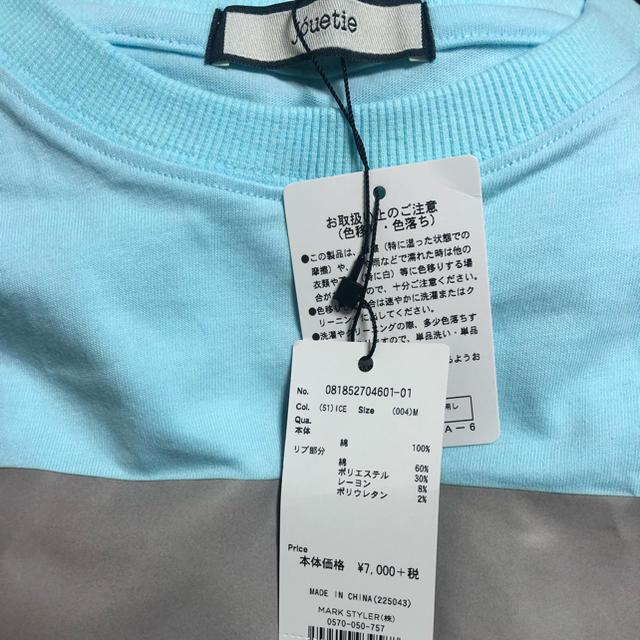 jouetie(ジュエティ)のjouetie Bjork ロンT レディースのトップス(Tシャツ(長袖/七分))の商品写真