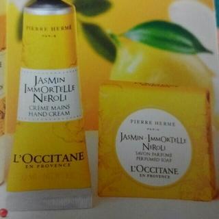 L'OCCITANE - ❤L'OCCITANE  ジャスミン イモーテル ネロリ メルシーキット