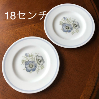WEDGWOOD - ウェッジウッド★スージークーパー グレンミスト★ケーキ皿 2枚