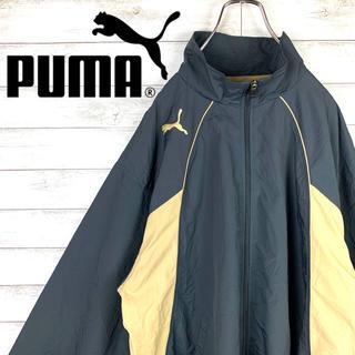 プーマ(PUMA)の【レア】プーマPUMA☆ワンポイントロゴ入りバイカラーナイロンジャケット(ナイロンジャケット)