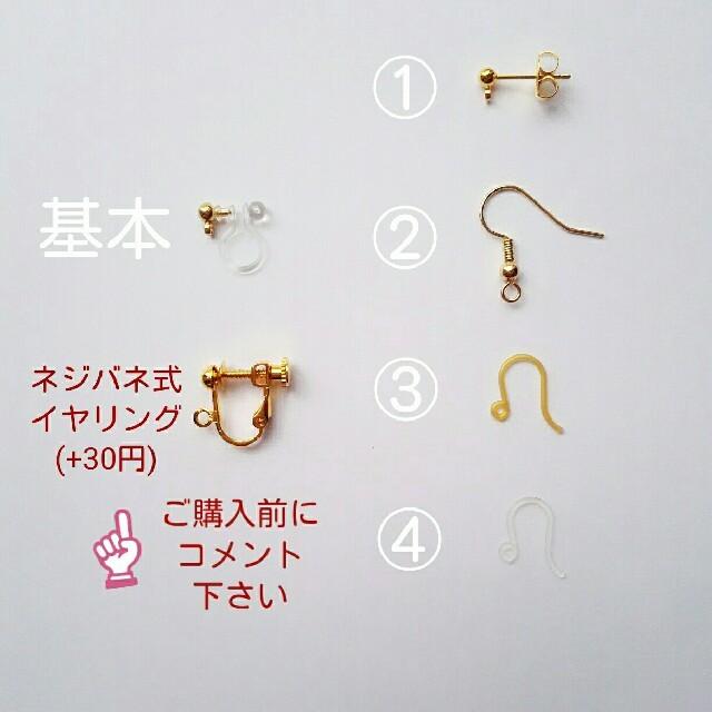 ツイストフープ ハンドメイドのアクセサリー(イヤリング)の商品写真