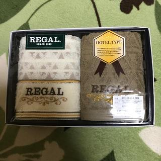 リーガル(REGAL)のリーガル タオル 新品(タオル/バス用品)