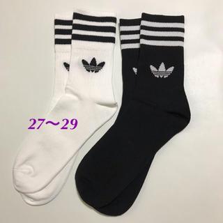 adidas - 【27〜29㎝】靴下 白・黒 2足