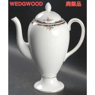 WEDGWOOD - WEDGWOOD /ウェッジウッド/小花柄/オズボーン/コーヒーポット/廃盤品