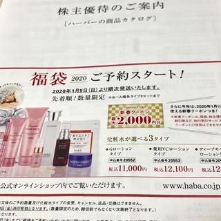 HABA - ❁福袋オーダーシート付き❁HABA株主優待券2万円分
