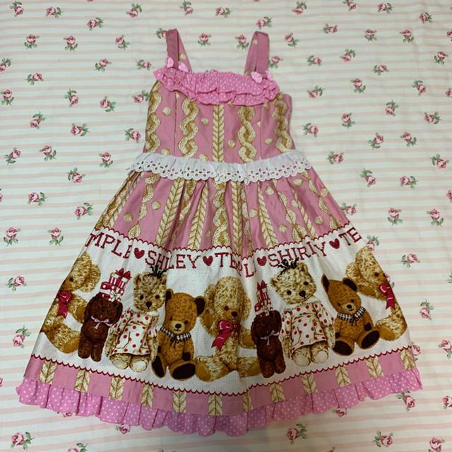 Shirley Temple(シャーリーテンプル)のシャーリーテンプル ワンピースセット 120 キッズ/ベビー/マタニティのキッズ服 女の子用(90cm~)(ワンピース)の商品写真