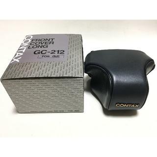 ほぼ未使用 Contax GC-212 G2用 コンタックス ケース X211A