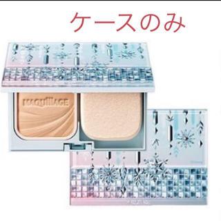 MAQuillAGE - 限定!マキアージュ アナ雪 ファンデケース