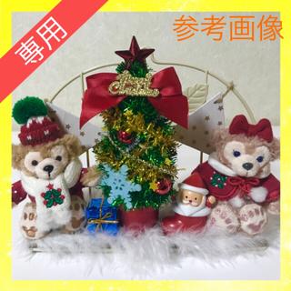 Disney - ダッフィー シェリーメイ & サンタさん クリスマス 壁かけ 置物 セット★