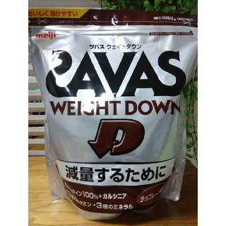 SAVAS - ザバス ウェイト ダウン 減量するために 1050g チョコレート風味