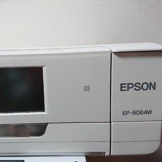 エプソン(EPSON)のEPSONプリンター(EP808AW) 未開封純正インク セット(その他)