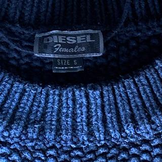 DIESEL - ディーゼル ローゲージクールネックセーター コーティング加工 サイズM相当