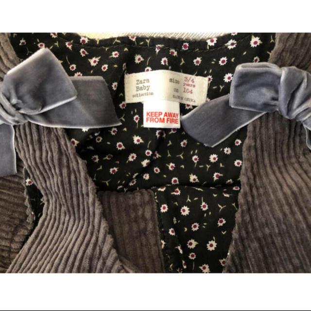 ZARA KIDS(ザラキッズ)のzarababy ザラベビー ベビーガール オールインワン #104 キッズ/ベビー/マタニティのキッズ服 女の子用(90cm~)(パンツ/スパッツ)の商品写真