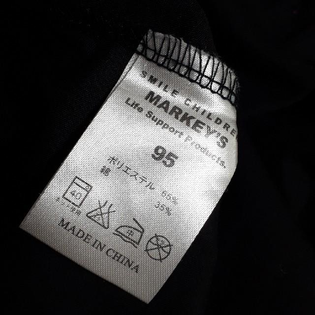MARKEY'S(マーキーズ)のマーキーズ MARKEY'S セットワンピース95cm キッズ/ベビー/マタニティのキッズ服 女の子用(90cm~)(ワンピース)の商品写真