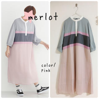 merlot - 新品 merlot 異素材切替ワンピース