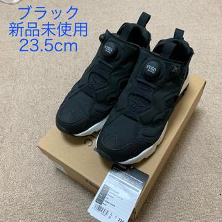 リーボック(Reebok)の新品未使用 リーボック ポンプフューリー 黒 ブラック 23.5(スニーカー)