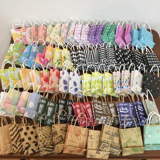 ハンドメイド  ミニ紙袋 おまかせセット75〜80枚