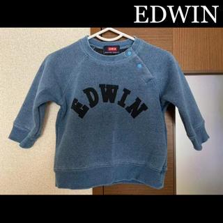 エドウィン(EDWIN)のトレーナー(トレーナー)