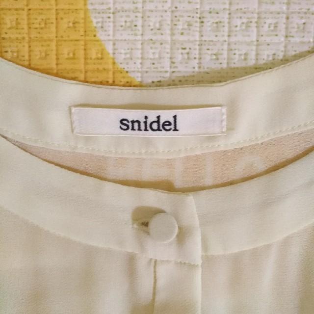 snidel(スナイデル)のスナイデル ワンピース レディースのワンピース(ひざ丈ワンピース)の商品写真