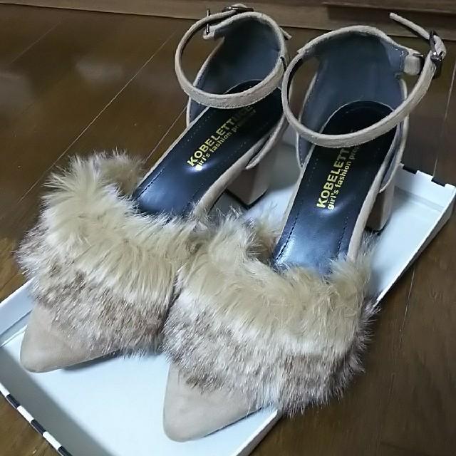 神戸レタス(コウベレタス)のファーパンプス☆ レディースの靴/シューズ(ハイヒール/パンプス)の商品写真