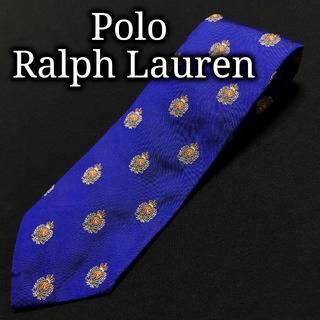ポロラルフローレン(POLO RALPH LAUREN)のポロラルフローレン エンブレム ブルー ネクタイ A101-S13(ネクタイ)