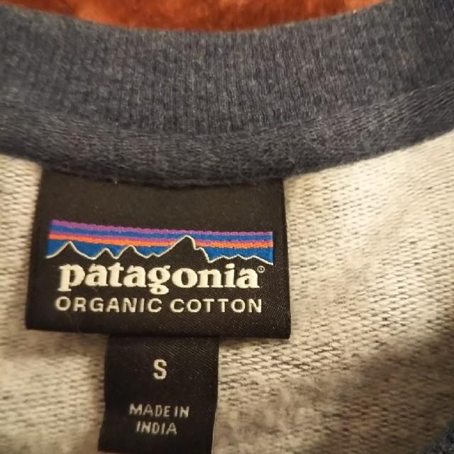 patagonia(パタゴニア)のパタゴニア♡スウェット レディースのトップス(トレーナー/スウェット)の商品写真