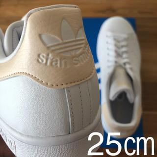アディダス(adidas)の【レア】 希少カラー 25㎝ アディダス スタンスミス ホワイト ゴールド(スニーカー)